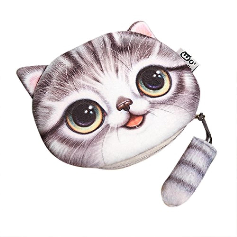 RaiFu 小銭入れ 財布 メイクアップバッグ 3D かわいい 猫の顔 コイン ジッパー 女性 ライトグレー