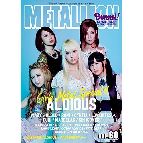 METALLION(メタリオン) vol.60