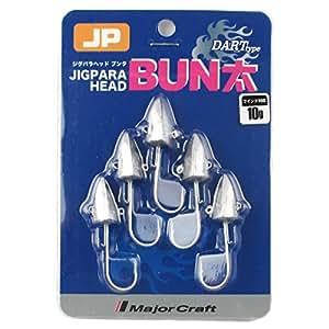 メジャークラフト ジグパラヘッド BUN太 ダートタイプ 10g