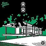 プレジデント・トゥナイト / NONA REEVES