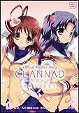 CLANNAD~光見守る坂道で~1 / 原作:Key のシリーズ情報を見る