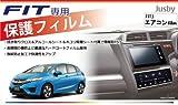 【1年保証】【日本製】FIT3専用 保護フィルムfor エアコンパネル DAA-GP5/GP6/GK3/GK4/GK5/GK6/保護シート保護シール HONDA フィット3
