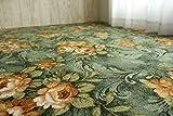 フリーカット カーペット ソレイユ タフトラグ グリーン 江戸間 約 261×352 cm 約 6畳