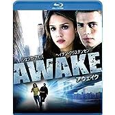 アウェイク [Blu-ray]