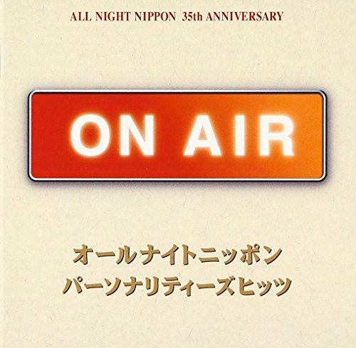 ニッポン放送オールナイトニッポン35周年記念 オールナイトニ・・・