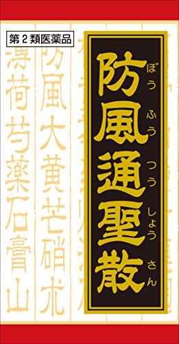 「クラシエ」漢方防風通聖散料エキスFC錠 360錠