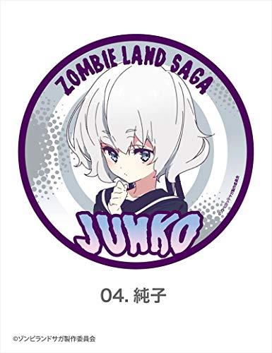 ゾンビランドサガ 純子 ダイカットマグネット 04