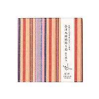 会津木綿柄 貼り箱 折り紙 80枚入 虹紡 にじつむぎ 90mm角