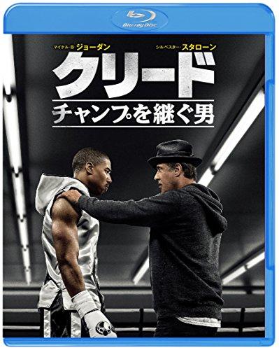 クリード チャンプを継ぐ男 ブルーレイ&DVDセット(初回仕様/2枚組/デジタルコピー付) [Blu-ray]の詳細を見る