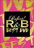 パーフェクト!R&B-BEST DVD-[DVD]