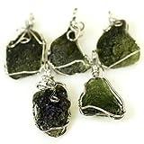 モルダバイト原石 ワイヤー ペンダント |隕石