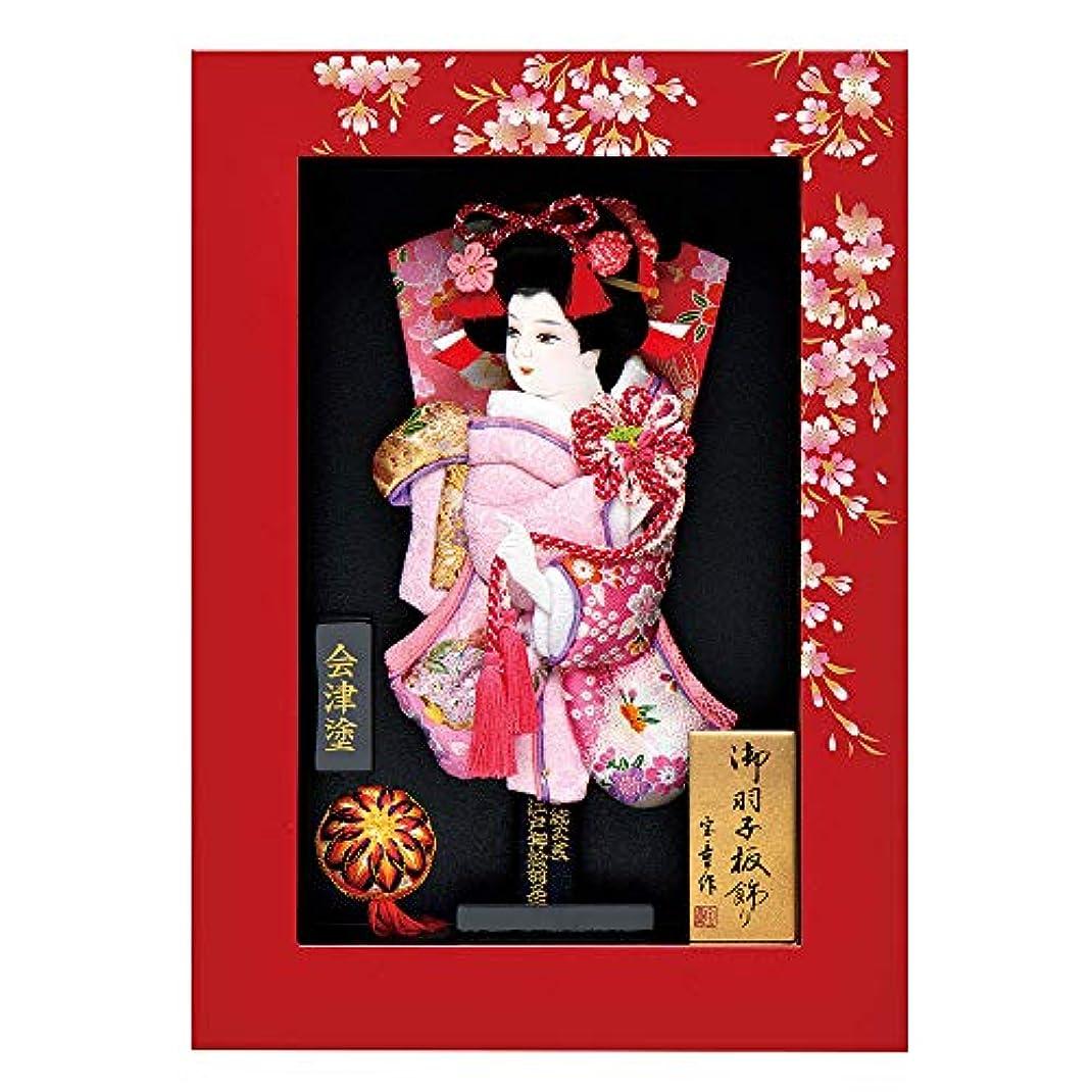 自分の更新する要塞羽子板 お祝い 9号 会津塗額羽子板 赤 額入り飾り アクリル板 おしゃれ かわいい 可愛い コンパクト モダン