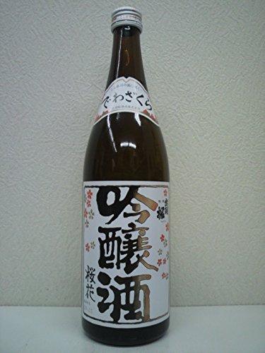 桜花 [吟醸酒]