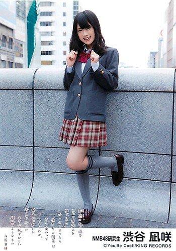 AKB48 公式生写真 鈴懸なんちゃら 劇場盤 君と出会って僕は変わった Ver. 【渋谷凪咲】