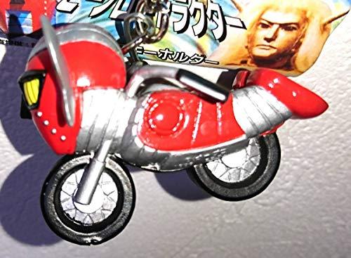 ★電人ザボーガー★ザボーガーバイク・キーホルダー