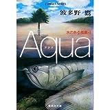 Aqua(アクア)―水のある風景 / 波多野 鷹 のシリーズ情報を見る