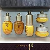 【フー/ The history of whoo] LG Whoo后(フー) Gongjinhyang Inyang 5pcs Trial Special Kit SET/ゴンジン ヒャン引き揚げ 5種 お試し スペシャルキット +[Sample Gift](海外直送品)