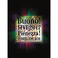Buono!ライブ2017~Pienezza! ~