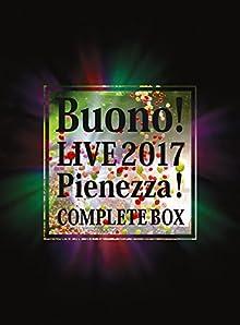 Buono!ライブ2017~Pienezza! ~(初回生産限定盤) [Blu-ray]