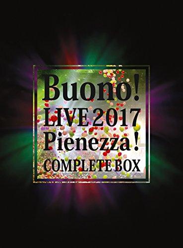 [画像:Buono!ライブ2017~Pienezza! ~(初回生産限定盤) [Blu-ray]]