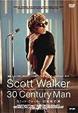スコット・ウォーカー 30世紀の男[DVD]