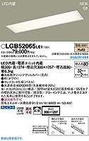 パナソニック 埋込キッチンベースライト LGB52065LE1 電球色 高さ32×幅127.4cm