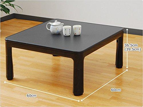 山善(YAMAZEN) 折脚カジュアルこたつ (継脚付)(60正方形) ブラック HFL-F601H(B)