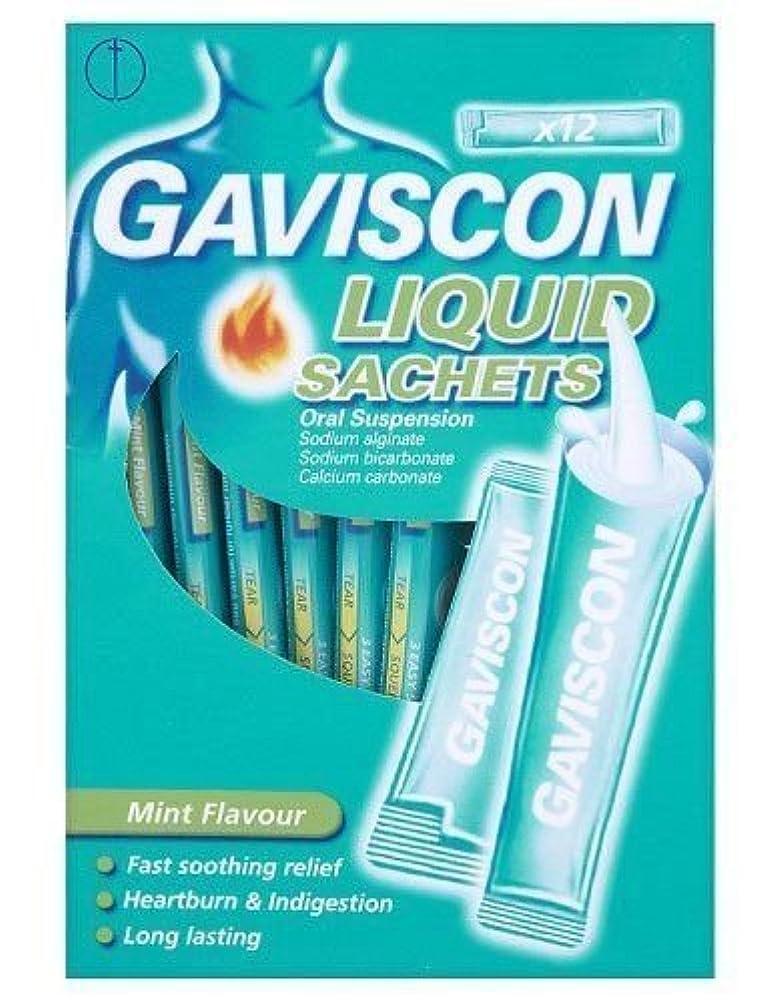 服ジャグリングロマンチックGaviscon液体12ラベンダーサシェMint Flavour
