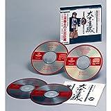 三波春夫の大忠臣蔵 CD4枚組 dS-1650525