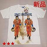 新品 しまむら 宇宙兄弟 コラボ Tシャツ メンズ XL 白