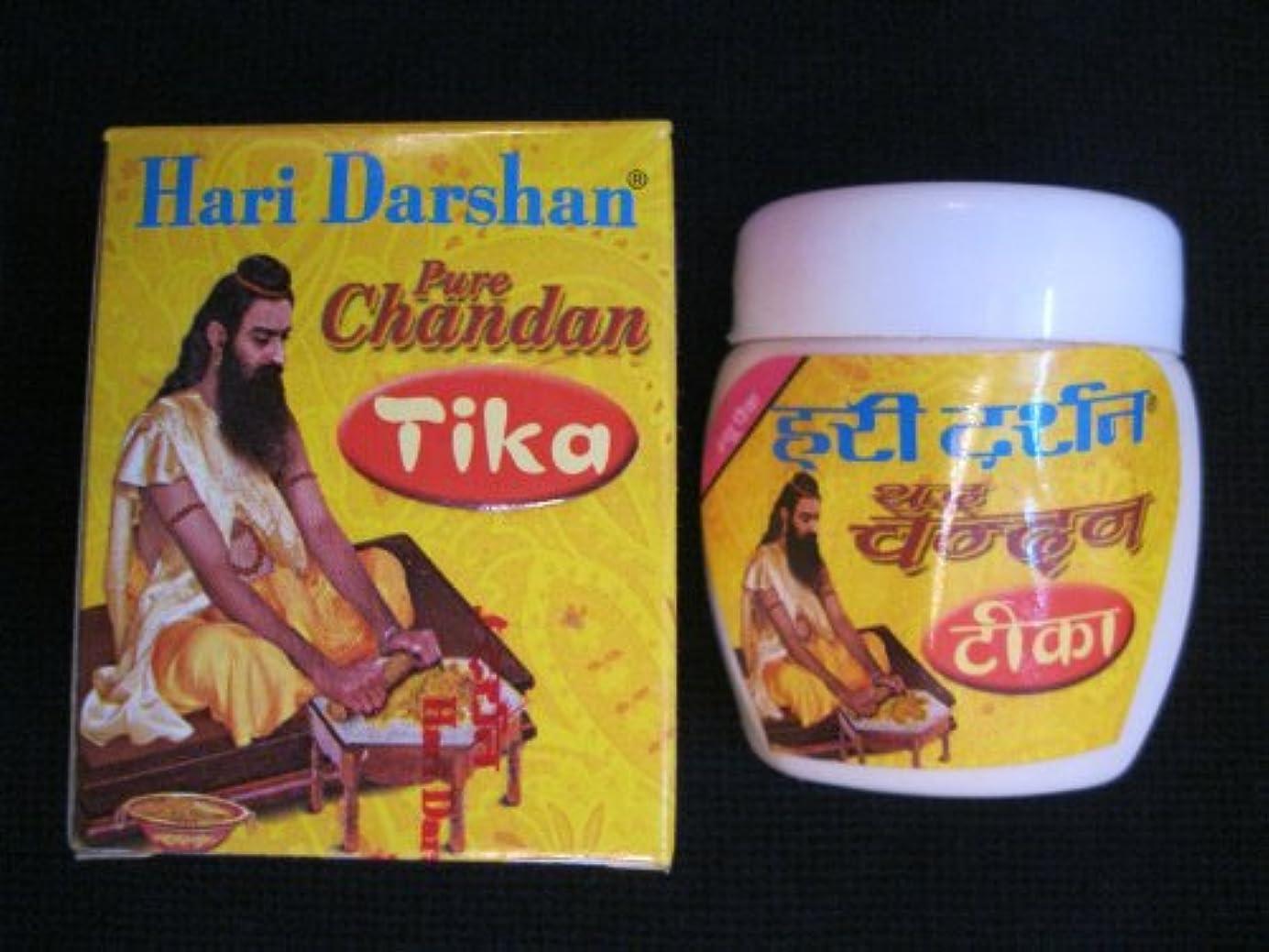 免除博物館眉Pureサンダルウッド( Chandan Tikka ) paste-80 gms