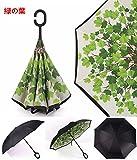(ファッション アンブトンドール)日傘 逆さ傘 長傘 UVカット 超撥水 逆さに開く傘 濡れない 傘 レディース 傘 メンズ 傘 おしゃれ 晴雨兼用 アイディア (緑の葉)