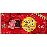 ブルボン アルフォートミニチョコレートプレミアム濃苺 12個×10箱