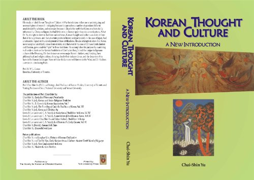 KOREAN THOUGHT AND CULTURE-A New Introduction (Korean Culture) (English Edition)