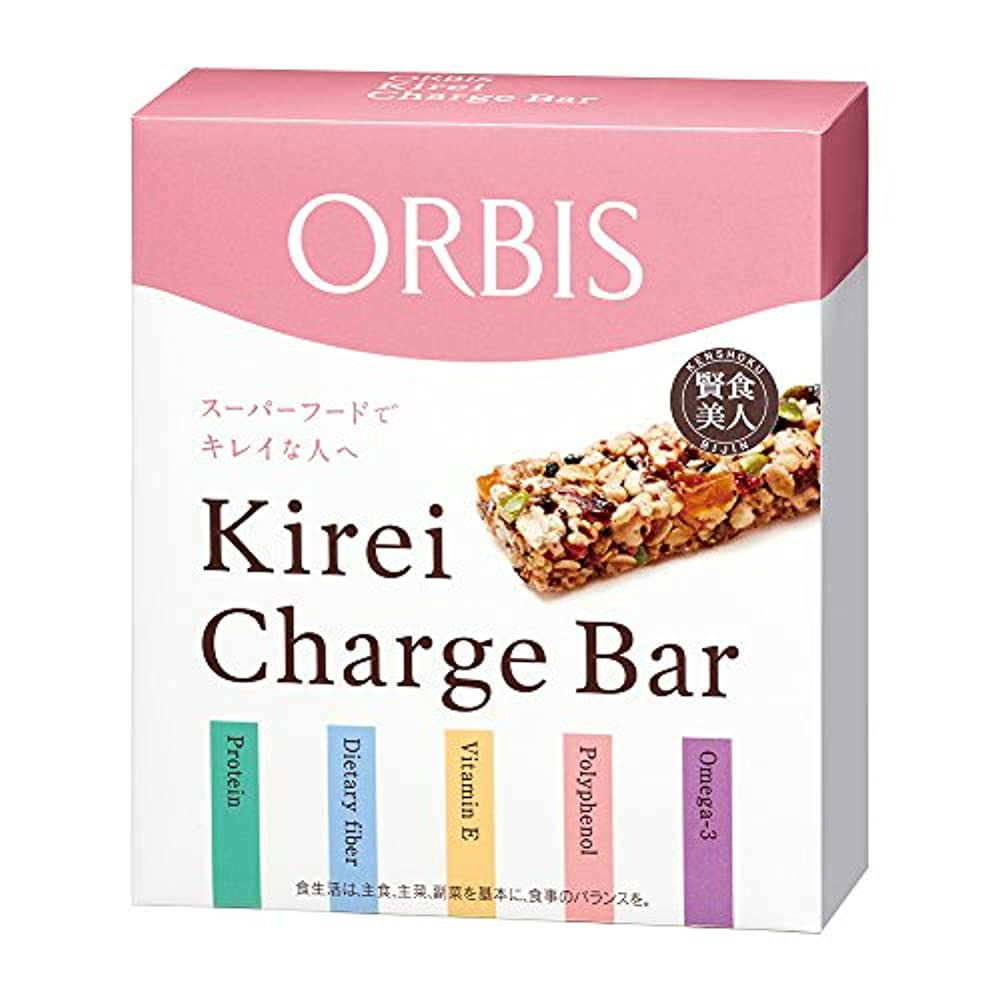 セブンマーク溶岩オルビス(ORBIS) Kirei Charge Bar(キレイチャージバー) オリジナルミックス ◎美容シリアルバー◎