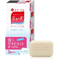 ミューズ 【医薬部外品】デオドラント 固形 薬用 消臭 石鹸 さわやかシトラスの香り 95g×3個