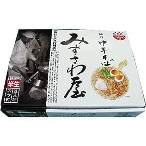 アイランド食品 箱入仙台ラーメンみずさわ屋 4食 | ラーメン 通販