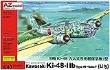 AZモデル 1/48 日本陸軍 九九式双発軽爆撃機二型 イ号一型乙無線誘導弾付き プラモデル AZM4872