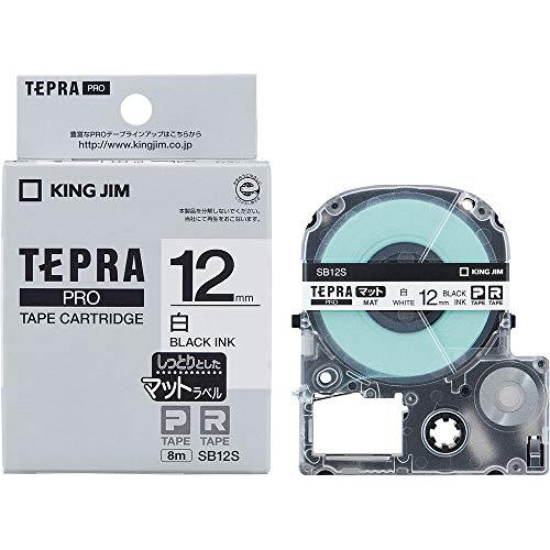 キングジム テープカートリッジ テプラPRO 12mm SB12S マット白