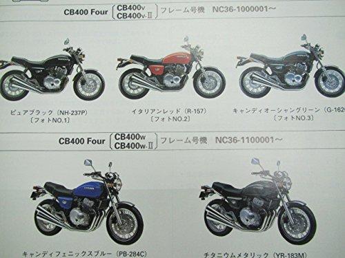 中古 ホンダ 正規 バイク 整備書 CB400Four パーツリスト 3版 パーツカタログ 整備書