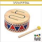 <プラントイ> 木のおもちゃ Plantoys 6404 ソリッドドラム 楽器のおもちゃ