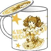 アイドルマスター シンデレラガールズ 諸星きらりフタつきマグカップ