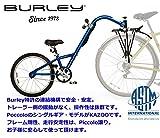 Burley Kazoo Trailer Cycle お子様との楽しいひと時を。(安心安全の無揺動連結・ダブルロック締結・シングルギヤ・ご家庭で問題なく組立できます)