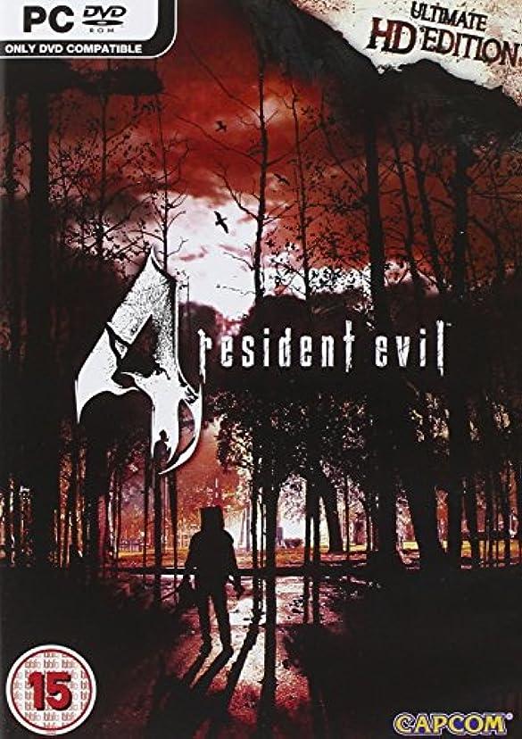 ロデオ脆いヒットResident Evil 4 HD (PC DVD) (輸入版)
