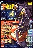 COMIC RIN (コミック・リン) 2008年 11月号 [雑誌]