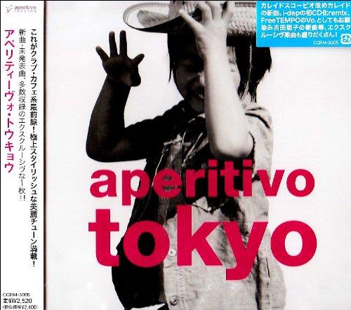 aperitivo TOKYOの詳細を見る