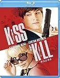 キス&キル[Blu-ray/ブルーレイ]