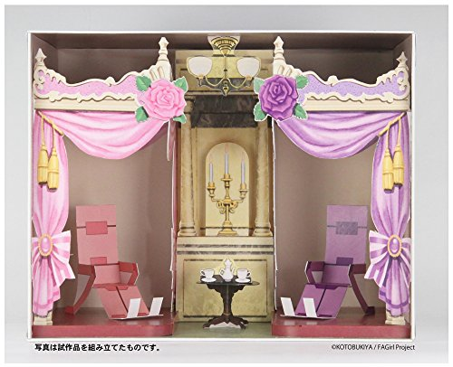 ぺあどっと フレームアームズ・ガール ドールハウスコレクションシリーズ マテリア姉妹のお部屋 ノンスケール ペーパークラフト FAP02