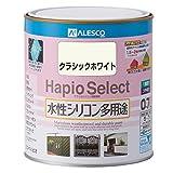 カンペハピオ ハピオセレクト クラシックホワイト 0.7L