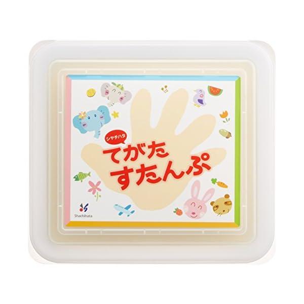 シャチハタ てがたすたんぷ ピンクの商品画像